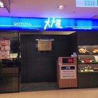 Photo taken at 大戶屋 Ootoya by Hugh W. on 6/22/2013