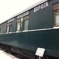 Photo taken at Музей железнодорожной техники by Maria D. on 2/17/2013