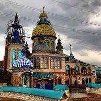Photo taken at Храм всех религий by David K. on 6/1/2013