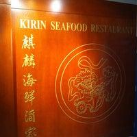 Photo taken at Kirin Seafood Restaurant 麒麟海鮮酒家 by Phoebe F. on 12/23/2012