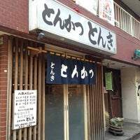 Photo taken at とんかつ とんき 三軒茶屋店 by Tetsuhiko T. on 2/3/2013