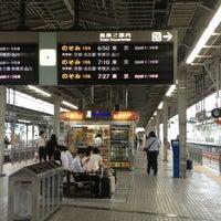 Photo taken at JR 新大阪駅 25-26番線ホーム by bagus_y on 6/16/2013