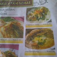 Photo taken at Nasi Ayam Gemas Mustafah (Alam Jaya) by ♌iwase k. on 5/5/2013