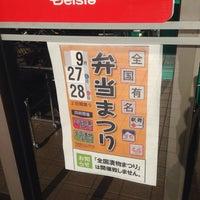 Photo taken at ベイシアスーパーマーケット 流山駒木店 by kazuo h. on 9/28/2014