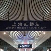 Photo taken at Shanghai Hongqiao Railway Station by Milo X. on 4/19/2013