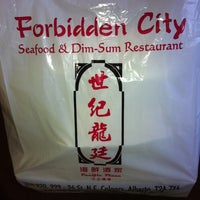Photo taken at Forbidden City Restaurant by s!0 p@o on 9/28/2012