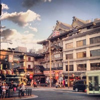 Photo taken at Gion-shijo Station (KH39) by jac d. on 9/17/2013