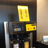 Photo taken at ANA Lounge - Main Bldg. North by ゆきえちゃん on 6/8/2013