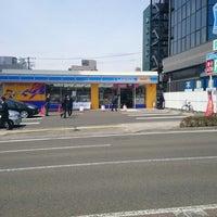 Photo taken at ローソン 仙台泉中央一丁目店 by kobakuri on 4/20/2014