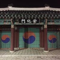 Photo taken at Tomb of King Suro by Wonho E. on 9/3/2016