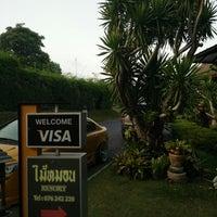 Photo taken at Maimorn Resort by Nong Pin K. on 4/6/2015
