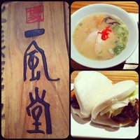 Photo taken at Ippudo by Erin P. on 6/30/2013