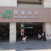 Photo taken at Akihabara Station by Katsutoshi H. on 7/10/2013