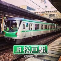Photo taken at Matsudo Station by Kazu S. on 2/23/2013