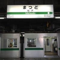 Photo taken at Matsudo Station by Kazu S. on 5/22/2013