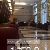 Photo taken at المؤسسه العامه التأمينات الاجتماعيه by Saleh N. on 12/22/2016