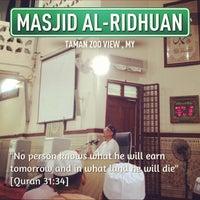 Photo taken at Masjid Al-Ridhuan by Alarmist W. on 6/28/2013