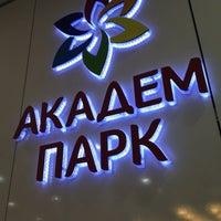 Photo taken at ТРК «Академ-Парк» by Anuta *. on 11/28/2012