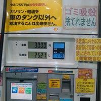 Photo taken at 昭和シェル石油 下寺町SS/株式会社三徳リテールシステム by Hirotake M. on 5/26/2013