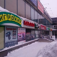 Photo taken at ТЦ Академгородка by Yana U. on 3/13/2013