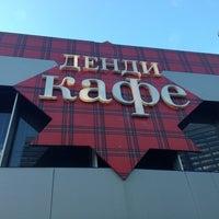 Photo taken at Dandy Cafe by Artem Korolev by Алексей on 7/8/2013