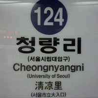 Photo taken at Cheongnyangni Stn. by かわたく on 8/9/2013