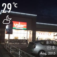 Photo taken at バロー 有松店 by 晃大 北. on 8/16/2015