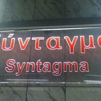 Photo taken at Syntagma Metro Station by Lourdes L. on 7/20/2013