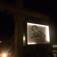 Photo taken at Soy Sushi Bar by Corinna H. on 12/2/2013