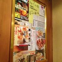 Photo taken at でっかい餃子 曽さんの店 by emiko k. on 3/2/2013