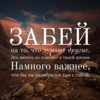 Photo taken at Курилка БЦ Камет by Iulia D. on 2/3/2014