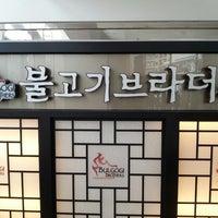 Photo taken at 불고기브라더스 해운대점 by aohnorose .. on 3/1/2013
