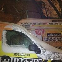 Photo taken at Системы Ниппель by Vladislav on 3/24/2013