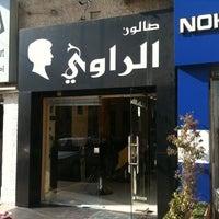 Al rawi barbershop salon barbershop in amman for A to z salon amman