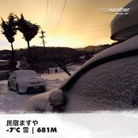 Photo taken at 民宿ますや by Kaoru on 1/18/2014