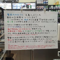 Photo taken at ローソン 丸亀原田町店 by Neet on 3/21/2015