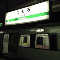 Photo taken at Komoro Station by Take I. on 2/10/2013