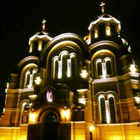 Photo taken at St Volodymyr's Cathedral by Yaroslav . on 5/3/2013