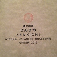 Photo taken at Zenkichi by Ryan C. on 2/3/2013