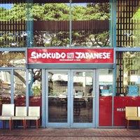 Photo taken at Shokudo Japanese Restaurant by Chris on 12/16/2012
