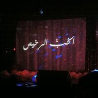 Photo taken at Metro Al Madina by Lina on 2/14/2013