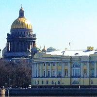 Photo taken at Филологический факультет СПбГУ by Katerina on 4/22/2013