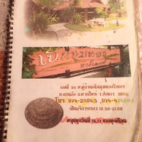 Photo taken at ขนมจีนเนินขุมทอง by Sasithorn D. on 3/13/2014