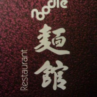 Photo taken at Noodle by Souchka on 1/14/2012