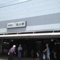 Photo taken at Sengawa Station (KO13) by 園城寺 ぴ. on 6/23/2013
