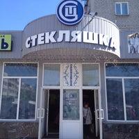 Photo taken at Продуктовый Рынок by Наташа on 5/23/2015