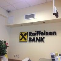 Photo taken at Raiffeisenbank by 🎀Galina🎀 P. on 4/30/2013