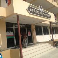 Photo taken at สถานีตำรวจภูธรปราณบุรี by Nannie on 12/31/2013