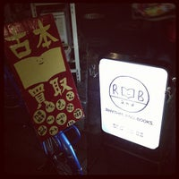 Photo taken at R&B RHYTHM_AND_BOOKS by Yoichi T. on 12/6/2012