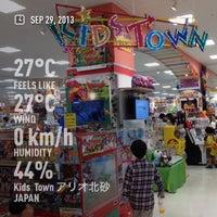 Photo taken at Kids  Town アリオ北砂 by Leon Tsunehiro Yu-Tsu T. on 9/29/2013